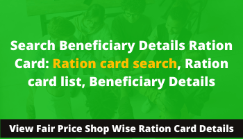 Search Beneficiary Details Ration Card
