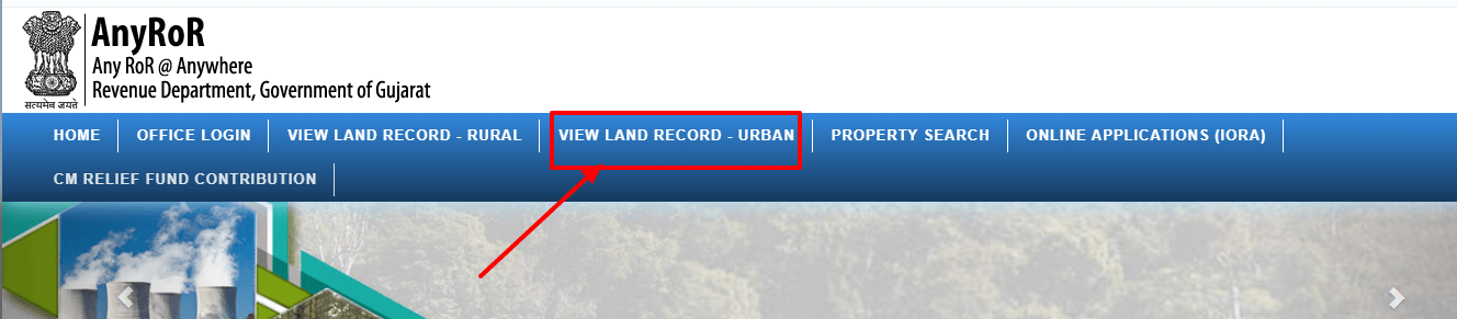 State Wise Land Record