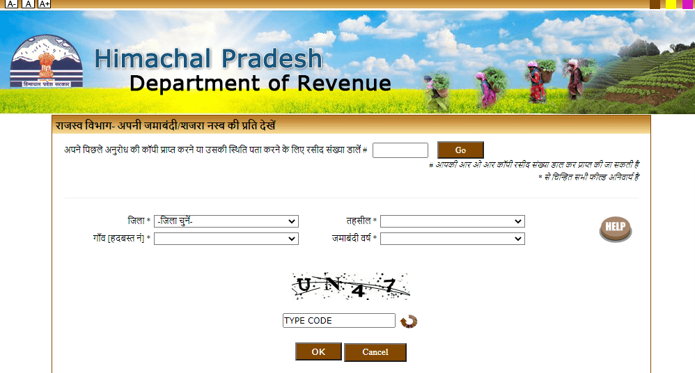 Himachal state Land Record